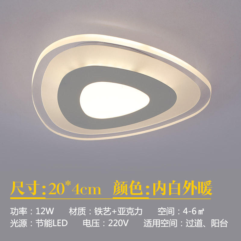 12W Llambë tavanesh me dritë moderne Dritat e dhomës së gjumit - Ndriçimit të brendshëm - Foto 1