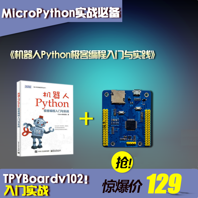 Stm32f405 para Raspberry Placa de Desenvolvimento Compatível com Pybv1.0 Tpyboard Micropython Python Pyboard pi Pybv1.1 Python3.0
