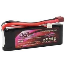 2200mAh 7.4V 40C(Max 80C) 2S Lipo Battery