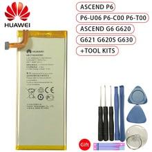 цена на Brand New 3.8V 2000mAh HB3742A0EBC Battery Huawei Ascend P6 P6-U06 p6-c00 p6-T00/ Ascend G6 G620 G621 G620s G630 Bateria