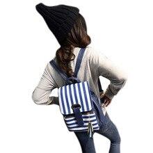2017 Самые Популярные Женщины Девушки Кожи Школьная Сумка Рюкзак Сумка Кисти Полосы Рюкзак на Высокий Класс Mochila A8