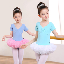 Free shipping Childrens dancers girls uniform short sleeves cotton dance leotard dress ballet JQ-266