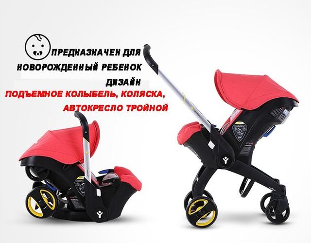 Carritos de bebé Ultra Portátil fácil de plegar el cochecito del paraguas puede sentarse o acostarse choque Cochecitos Envío Gratis