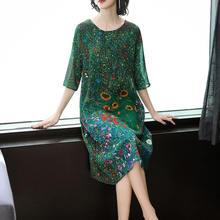 Женское платье с круглым вырезом рукавом 7 минут принтом весна
