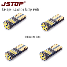 JSTOP 4piece/set 12VAC led reading light canbus led trunk lamp auto Interior Lights W5W Wedge led lamps led car Reading bulbs