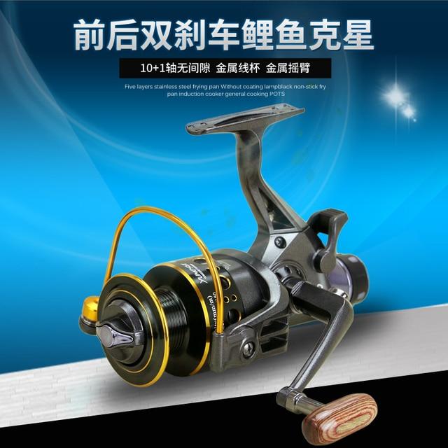 Yumoshi Fishing Rod Reel Combo 4
