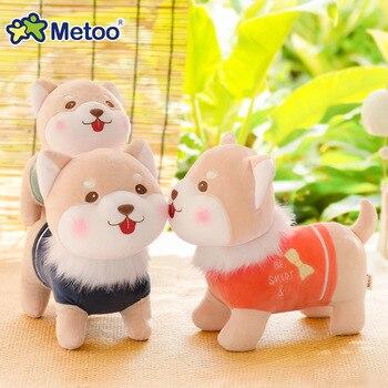 Милая плюшевая собака Metoo 2