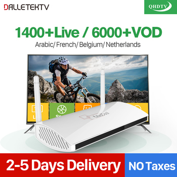 France Arabic IPTV Leadcool Smart Android 7.1 TV Box 1 Year QHDTV Code IPTV Subscription Arabic Belgium Netherlands French IP TV
