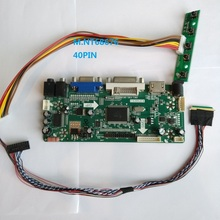 цены Kit for B156HW01 V6 DVI HDMI LCD VGA Controller board Monitor Panel 15.6