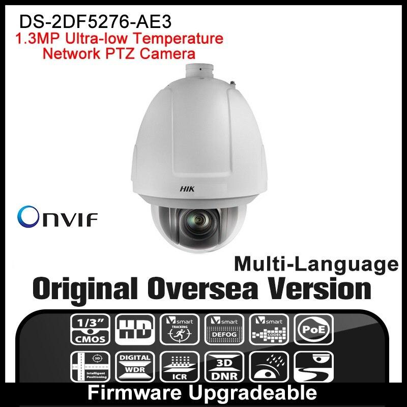 HIK  DS-2DF5276-AE3 PTZ English Version original Speed dome CMOS CCTV camera 20X Optical Zoom tracking Hik ONVIF  RJ45 nowley nowley 8 5276 0 1