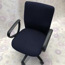 Bureau Moderne De Promotion Des Achetez Chaise ZuXPik