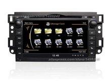 For Chevrolet Lova 2006~2010 – Car GPS Navigation System + Radio TV DVD iPod BT 3G WIFI HD Screen Multimedia System