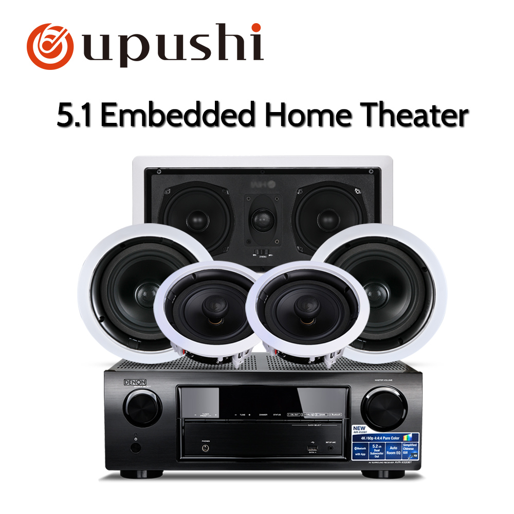 Oupushi professional 5.1 stereo home theater system surround sound amplifier square ceiling speaker hifi sound quality