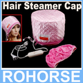 Pink Hair Thermal Treatment Beauty Steamer SPA Cap Hair Care Nourishing ( doesn't support USA )