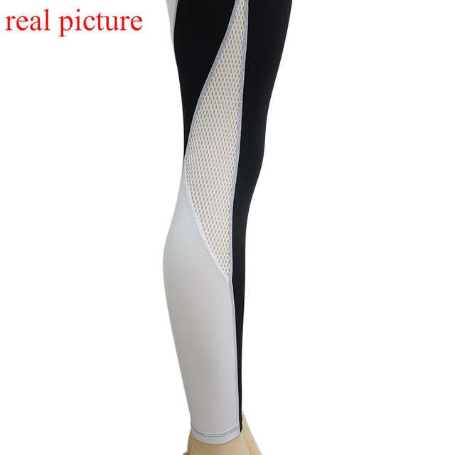 0ff7a2ec3 Simenual Heart pattern mesh splice legging harajuku athleisure fitness  clothing sportswear elastic push up leggings women pants-in Leggings from  Women's ...