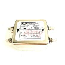 Фильтр электромагнитных помех CW4E 40A, однофазный S AC 220V, очистка, защита от помех