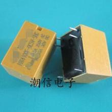 new%100 HK4100F-DC5V-SHG