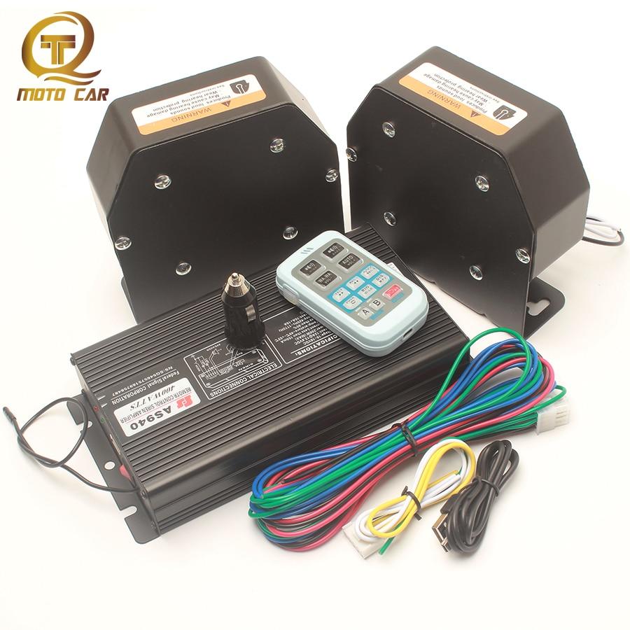 Super Loud Alarm Speaker 400W 12V Siren Police Wireless Megaphone Amplifier Car Train Horn Multi tone Waring Special Sound Racer