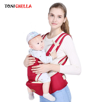 Baby Carrier Ergonomic Adjustable Hipseat Backpacks Toddler Carriers Sling Wrap Newborn Brand New Comfortable Carrying BB3075