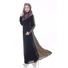 Women Jilbab Chiffon Muslim Long Sleeve Party Dresses Islamic Kaftan Jilbab Maxi Arab Clothes