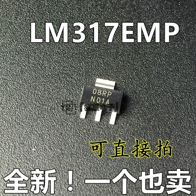 40pcs/lot SOT223 (SMD) three-terminal regulator LM317AEMP (word N07A), original authenti ...