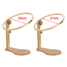 Embroidery Stand Hoop Wood Cross Stitch Adjustable Frame Sewing Tool Hot Sale