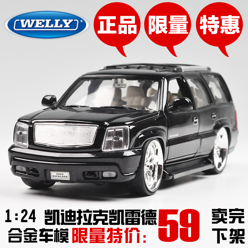 Compare Prices On Cadillac Escalade Toy Car- Online