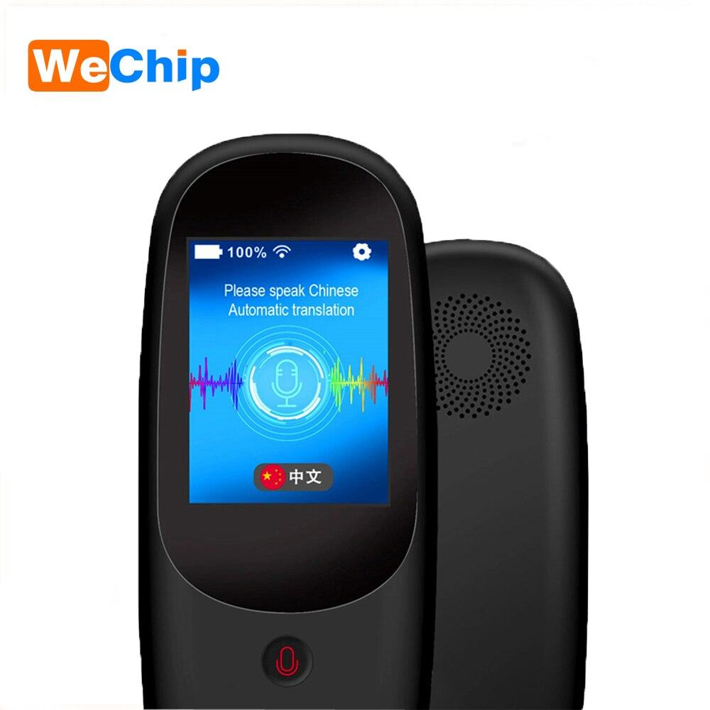 T6 traduttore Vocale supporto 41 Multi-lingue 1250 mah touch screen 2.4g wifi global travel assistant dizionario elettronico