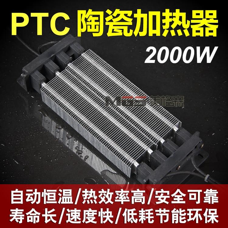PTC Heater Heater 220vPTC Heater Module Ceramic Constant Temperature Heating Plate Heating Plate Clearance Special Price