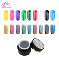Mirror Powder Holographic Glitter Chrome Dust  Nail Sequins Holo Powder DIY Nail Art Tools