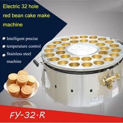 1 PC 32 hole gas type Red Bean Cake Machine Wheel Cake Machine Small Cake Machin Sanck Food Machine