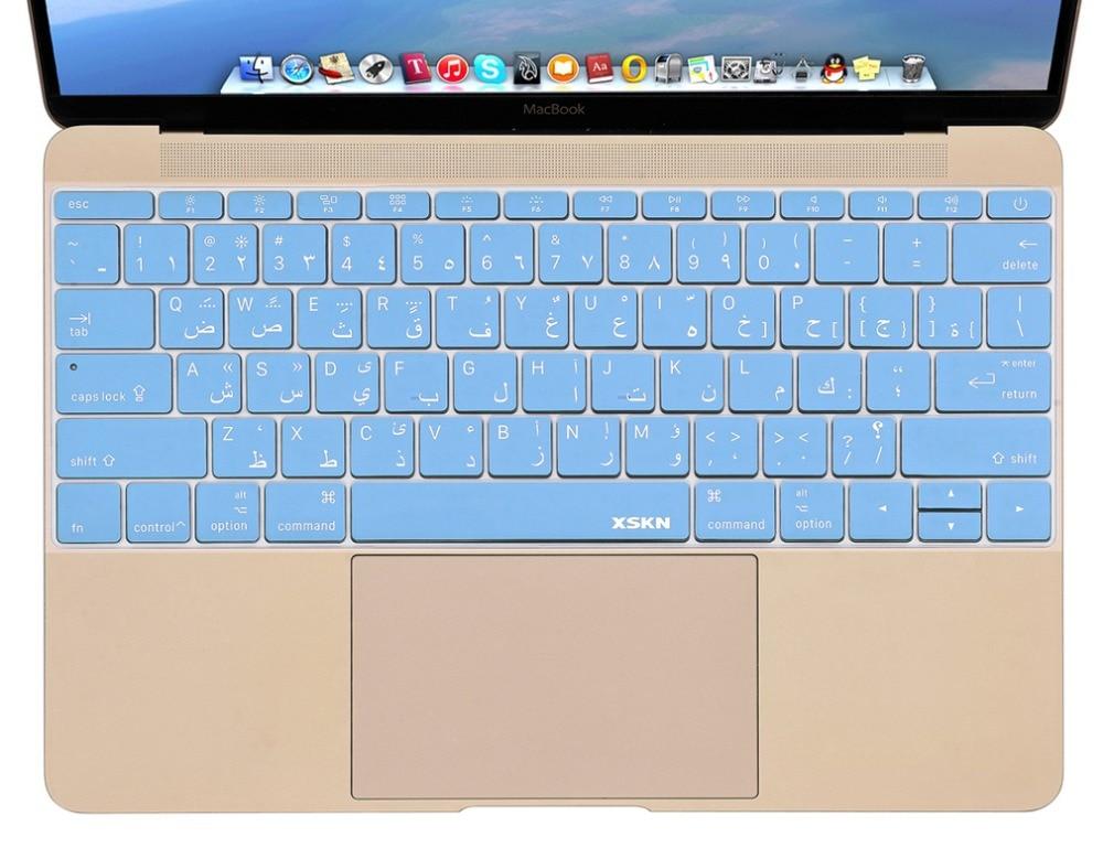 Xskn арабский Язык голубой цвет ультра-тонкий силиконовый чехол кожи для MacBook 12 , США Макет