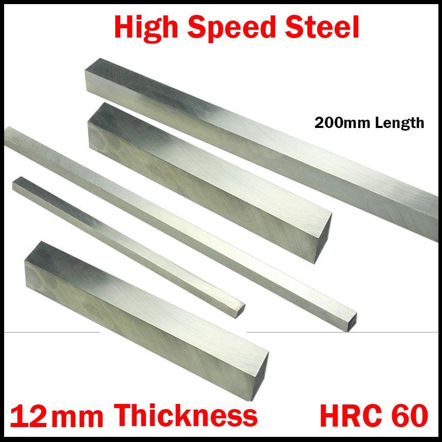 200*16*12mm 200x16x12 200*18*12 200x18x12 12mm Thickness HRC60 HSS Rectangle Metal Boring Bar Fly Cutter Cutting Lathe Tool Bit