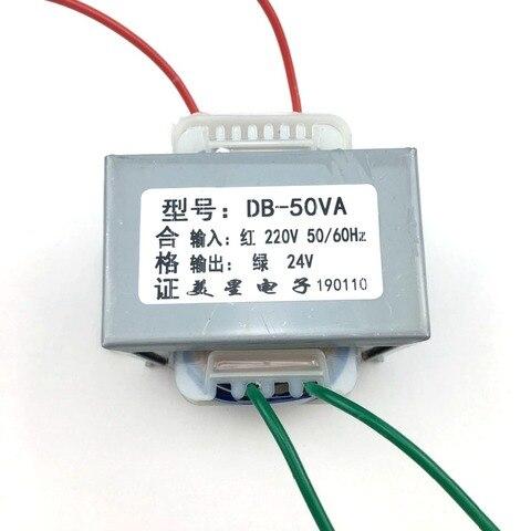 ei tipo transformador ei 50w db 50va transformateur 220v para 24v 2a ac24v ac transformador