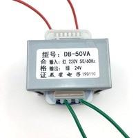 transformateur ei transformer EI type 50W DB 50VA 220V to 24V 2A AC24V AC transformer EI66 monitoring