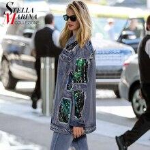 2017 European Fashion Women Vintage Denim Sequined Jacket Long Sleeve Geometric Patterns Ripped Style Large Jean Jackets 5024