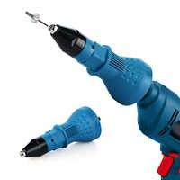 Elétrica puxar rebite rebite adaptador de conversão elétrica porca rebite armas rebitagem broca adaptador porca ferramenta multifunções arma de pregos rebites