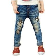 Kids Overall Denim Harem Pants Boys Children'S Jeans Blue Trousers Spring Autumn 2017 New Arrival NZK0088