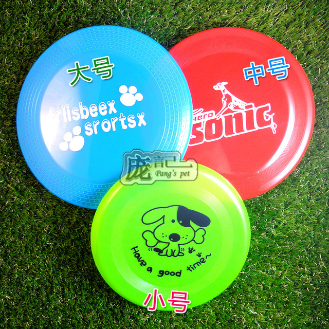 2015 on sale Plastic frisbee dog Frisbee Toy pet training standard large and medium-sized small Gou Feipan hand throwing type