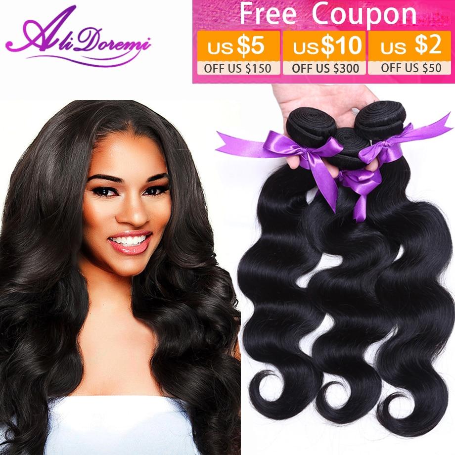 AliDoremi Hair Brazilian Virgin Hair Body Wave, 3bundles Unprocessed Virgin Human Hair Weave, 1B# Brazilian Body Wave Virgin Hair