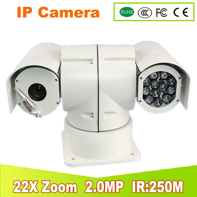 YUNSYE Police high speed PTZ camera 22X zoom 2.0MP INFRAR Wiper IP PTZ Camera ONVIF 1080P security video ptz speed dome 4 in 1 ir high speed dome camera ahd tvi cvi cvbs 1080p output ir night vision 150m ptz dome camera with wiper