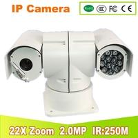 YUNSYE Polis yüksek hızlı PTZ kamera 22X zoom 2.0MP INFRAR silecek IP PTZ Kamera ONVIF 1080 P güvenlik video ptz hız dome