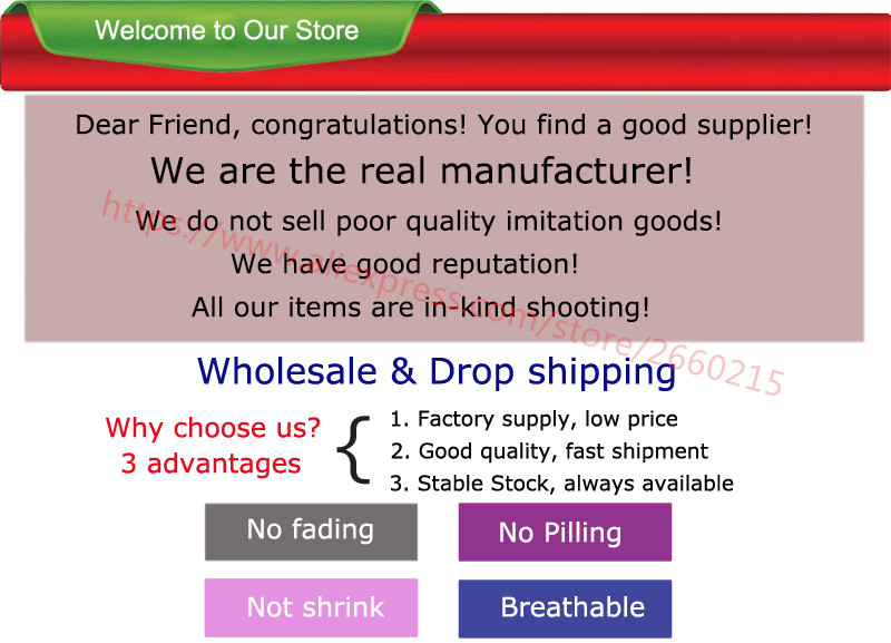 1-Welcome to Our Store