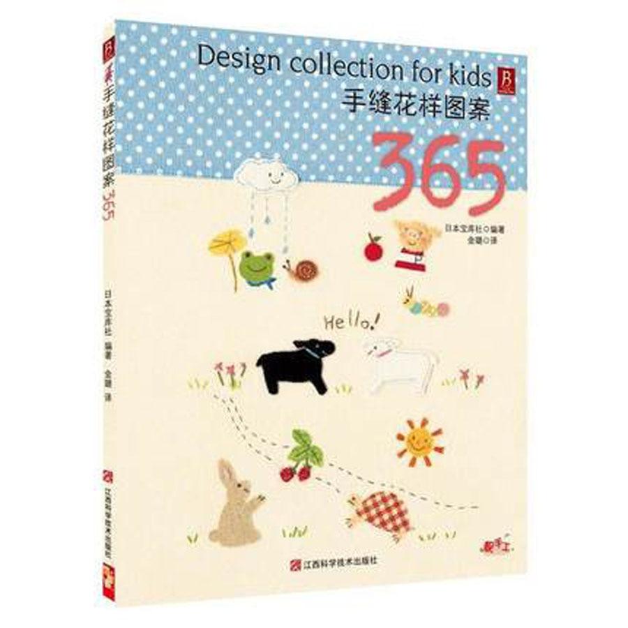 Hand Stitch Pattern 365 Book Textbook