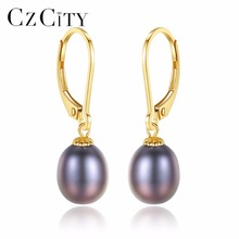 CZCITY 18K Yellow font b Gold b font Clip on Earrings 8 9mm Freshwater Pearl Dop