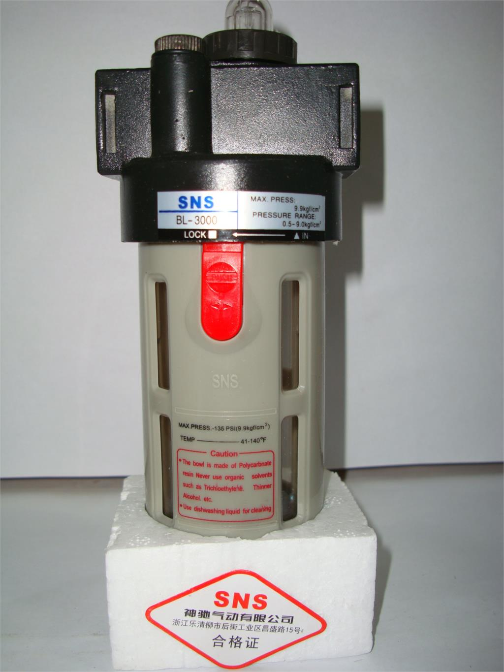 Rapture pneumatic components SNS lubricator  BL3000 3/8BSPT water separator air source treatment
