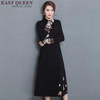 Hot sales modern chinese qipao dresses black chinese dress qipao traditional chinese clothing printing long dress AA1910 W