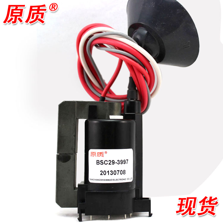 Free Shipping>Original 100% Tested Working TV set high-voltage package BSC29-3997 double focusing 1293456 free shipping new 100% tested working bsc25 z602f bsc25 2004pr bsc25 z601f5 tv high crown