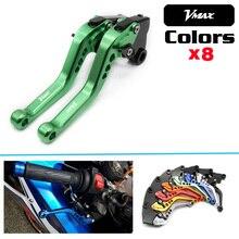 Для Yamaha FJ1200 ФЗ 750 VMX-12 Vmax 1200 Alumiunum отрегулировать ЧПУ мотоциклетные короткие рычаги мото сцепления Тормозные ручки