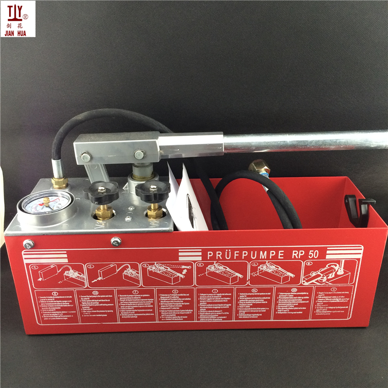 12L 50Kg Hand Power Hydraulic Pipeline Pressure Test Pump Water Pipe Leakage Tester 5MPa Hydraulic Test